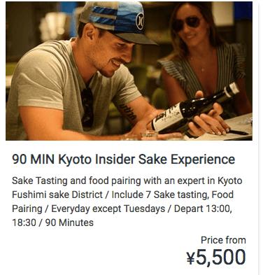 90min sake tasting tour