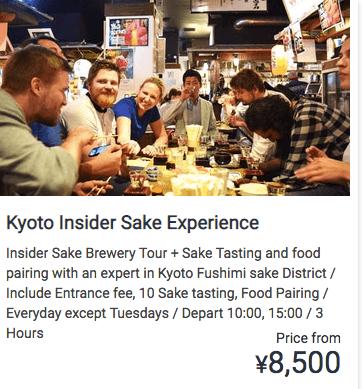 3h sake tasting tour