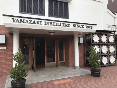 yamazaki2