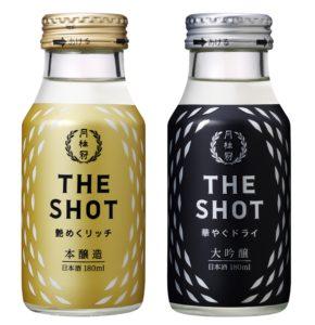new sake bottle