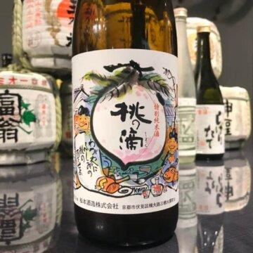 momonoshizuku