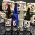 Ultimate Sake Tasting Notes-1-
