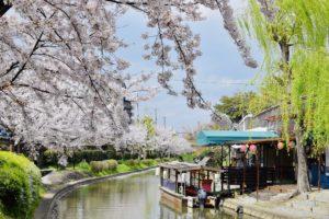 kyoto fushimi canal