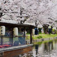 fushimi kyoto canal