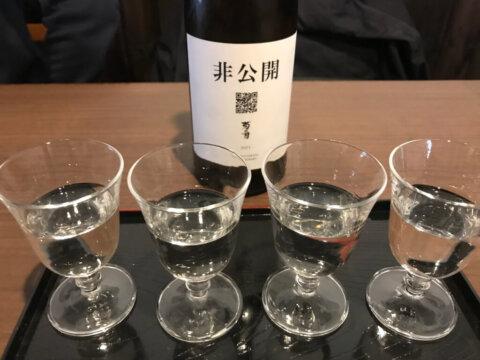 tasting sake, undisclosed