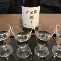 Ultimate Sake Tasting